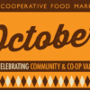 Tidal Creek Coop - Octoberfest