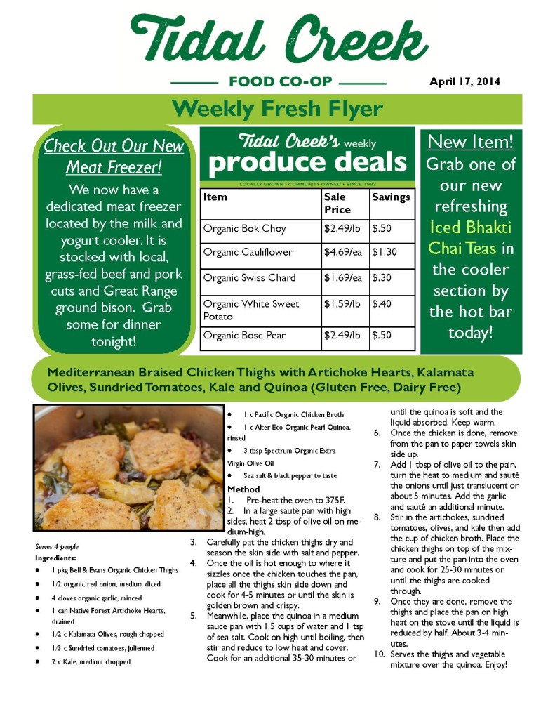 Weekly Fresh Bytes Week 16